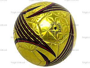 Футбольный мяч, игровой, BT-FB-0018, цена