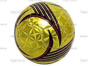 Футбольный мяч, игровой, BT-FB-0018