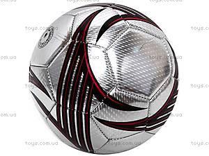 Футбольный мяч, лаковый , BT-FB-0020, купить