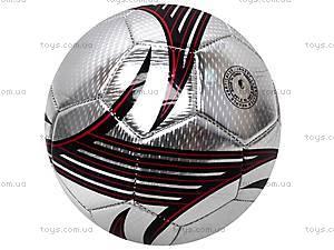 Футбольный мяч, лаковый , BT-FB-0020, отзывы