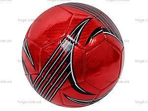Футбольный мяч, лаковый , BT-FB-0020, цена