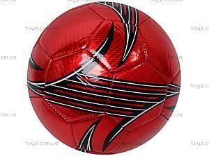Футбольный мяч, лаковый , BT-FB-0020, игрушки