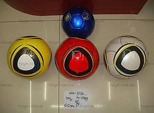 Футбольный мяч «Лого», W02-3532