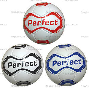 Футбольный мяч Perfect, трехслойный, 1911082