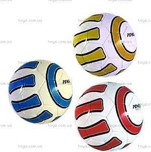 Футбольный мяч Power, 1911068