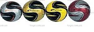 Футбольный мяч Power Shine, 1911095