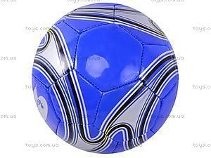 Футбольный мяч PVC, BT-FB-0013, купить