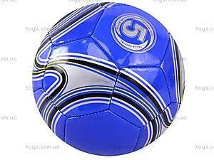 Футбольный мяч PVC, BT-FB-0013