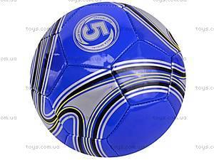 Футбольный мяч PVC, BT-FB-0013, фото