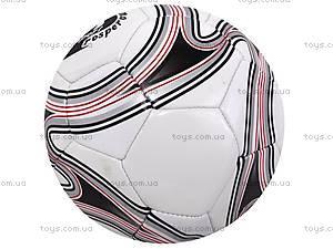 Футбольный мяч PVC, BT-FB-0013, отзывы