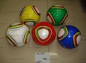 Футбольный мяч «Разноцветный», W02-3529