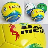 Футбольный мяч, разные цвета, BT-FB-0173, купить