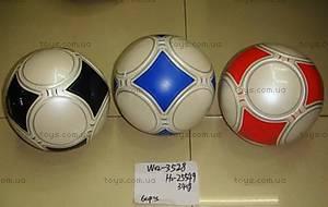 Футбольный мяч «Ромбики», W02-3528