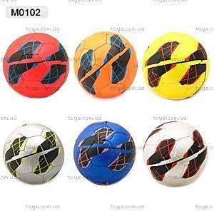 Футбольный мяч с геометрическим узором, M0102