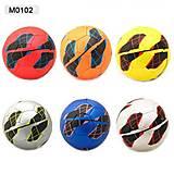 Футбольный мяч с геометрическим узором, M0102, купить