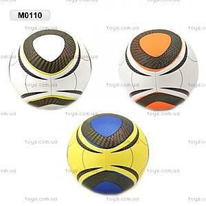 Футбольный мяч с овальным узором, M0110