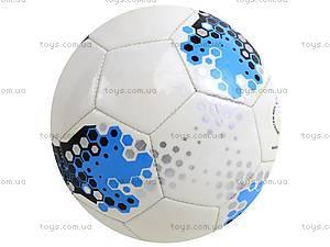 Футбольный мяч с узором, W02-4836, купить