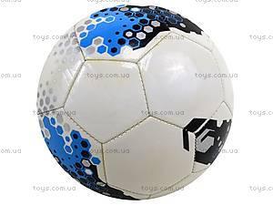Футбольный мяч с узором, W02-4836, фото
