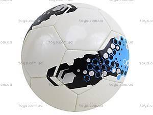 Футбольный мяч с узором, W02-4836