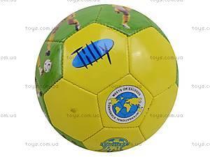 Футбольный мяч «Сборная Украины», W02-3113, купить