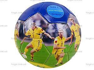 Футбольный мяч «Сборная Украины», W02-3113