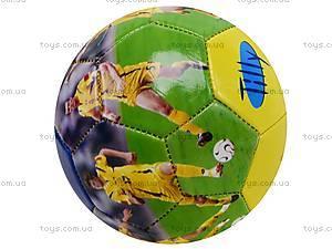Футбольный мяч «Сборная Украины», W02-3113, фото