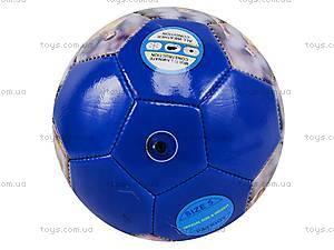 Футбольный мяч «Сборная Украины», W02-3113, отзывы