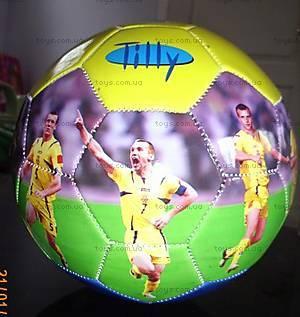 Футбольный мяч сборной Украины, W02-1033