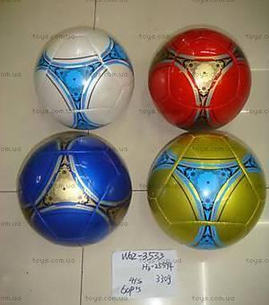 Футбольный мяч Shine, W02-3533