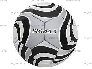 Футбольный мяч Sigma, SIGMA