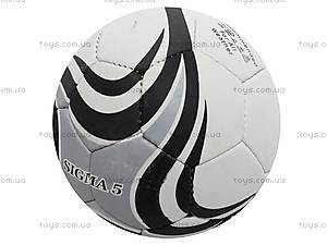 Футбольный мяч Sigma, SIGMA, купить
