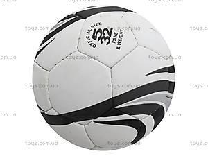 Футбольный мяч Sigma, SIGMA, фото
