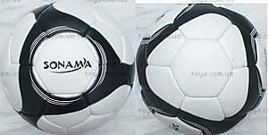 Футбольный мяч Sonama, 1911105