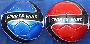 Футбольный мяч Sports Wind, W02-4648