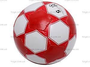 Футбольный мяч Star, STAR, купить