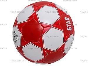 Футбольный мяч Star, STAR, фото