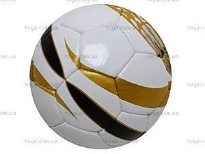 Футбольный мяч Supra Hit, SUPRA HIT, купить