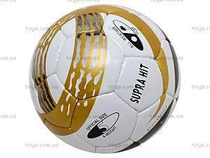 Футбольный мяч Supra Hit, SUPRA HIT, фото