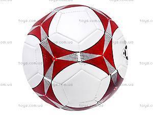 Футбольный мяч Tilly, TiIIy-1, отзывы