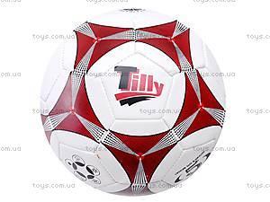 Футбольный мяч Tilly, TiIIy-1