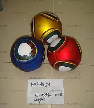 Футбольный мяч «Треугольники», W02-3453
