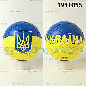 Футбольный мяч «Украина», желто-синий, 1911055