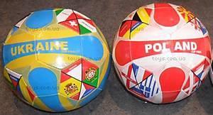 Футбольный мяч «Украина-Польша», 1911021