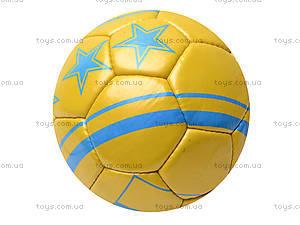Футбольный мяч Ukraine 2012, 2015-B, купить