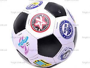 Футбольный мяч Ukraine, 2041-A