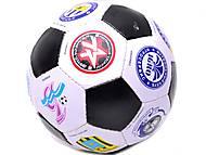 Футбольный мяч Ukraine, 2041-A, отзывы