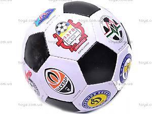 Футбольный мяч Ukraine, 2041-A, купить