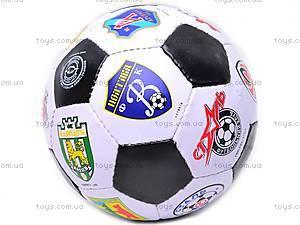 Футбольный мяч Ukraine, 2041-A, фото
