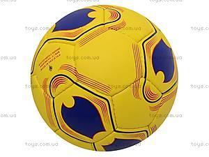 Футбольный мяч Ukraine Final, UKR_FINAL, купить
