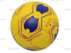 Футбольный мяч Ukraine Final, UKR_FINAL, фото